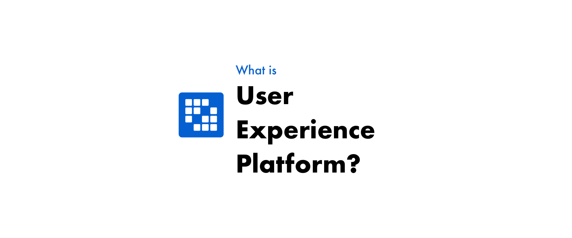 ユーザエクスペリエンスプラットフォーム(UXP)とは